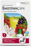 <b>Биотлин 9 мл</b> - купить в Новосибирске