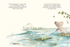 Новые книги - Рязанская областная детская библиотека