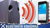 <b>GZ electronics</b> LoftSound GZ-22 обзор <b>колонки</b> - YouTube