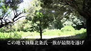 「東勝寺」の画像検索結果
