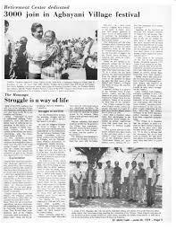 forty acres delano united farm workers essay photos cesar chavez