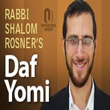 Daf Yomi Shiur by Rabbi Shalom Rosner