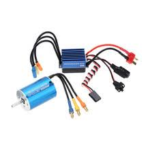 qx motor qc3027 3600kv dc outrunner brushless motor diy rc coreless strong torque toy car ship model accessories