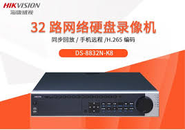 Hikvision DS-8832N-K8 Network Monitoring DVR H.265 encoding 8 ...