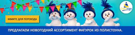 СпецТорг СПб