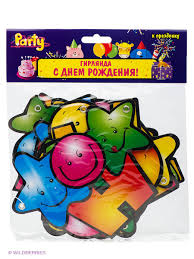 <b>Гирлянда HAPPY</b> BIRTHDAY!, СМАЙЛИК <b>Action</b>! 2257687 в ...
