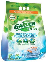 <b>Стиральный порошок Garden</b> Eco <b>Универсальный</b> без отдушки ...