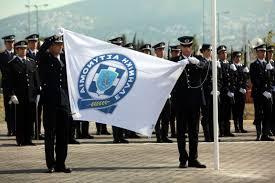 Αποτέλεσμα εικόνας για Δεν έχουν δημοσιευτεί οι προκηρύξεις για τις Αστυνομικές και Πυροσβεστικές Σχολές