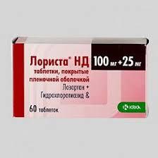 <b>Лориста НД</b> тб п/о плен <b>100мг</b>/25мг N 60 купить в Пермь ...