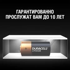 Специальные литиевые <b>батарейки</b> Ultra 123 - <b>Duracell</b>