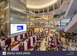 jobs fair in the mall of america bloomington minneapolis stock jobs fair in the mall of america bloomington minneapolis minnesota usa