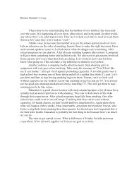 teen smoking essay bonnie hamletts essay it has come to my understanding that the number of teen smokers has