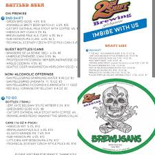 2nd shift brewing 2ndshiftbrewing twitter st louligans