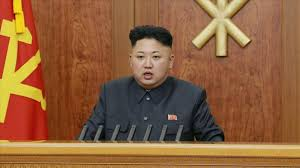 North Korean Leader Refers to Executed Uncle in New Year Speech ...