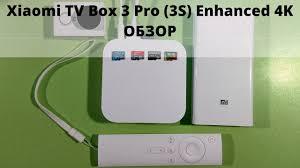 <b>Xiaomi Mi TV Box</b> 3 Pro (3S) Enhanced 4K ОБЗОР КРУТОЙ ТВ ...