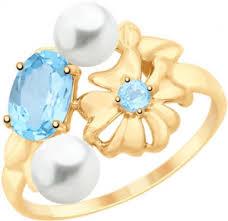 Ювелирные украшения в форме цветов с топазом — купить в ...