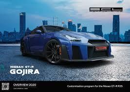 <b>Nissan GT</b>-<b>R</b> GOJIRA | SCL Performance