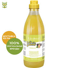 <b>ISB Fruit of the</b> Grommer Maracuja Shampoo for long wool with ...