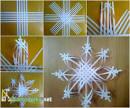 Оригинальные снежинки своими руками подробная схема