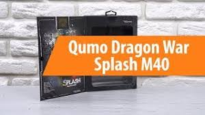 Распаковка <b>Qumo</b> Dragon War <b>Splash M40</b> / Unboxing <b>Qumo</b> ...