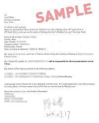 sample of invitation letter com sample of invitation letter beauteous creative concept of invitation templates printable on your invitatios card 20