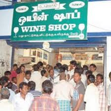 Image result for மதுக்கடைகள்