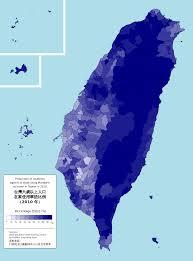 Taiwanese Mandarin - Wikipedia