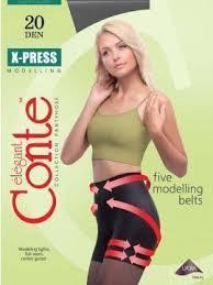 ᐅ Купить моделирующие <b>колготки с эффектом push</b>-up X-PRESS ...