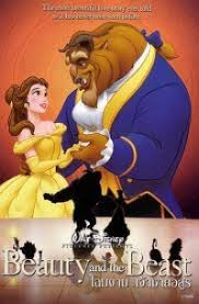 <b>Beauty and</b> the Beast (Original Motion Picture Soundtrack)