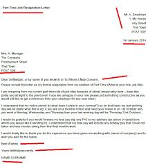 resignation letters how to write a resigning letter from the job    resignation letters how to write a resigning letter from the job will give ideas and strategies to develop your own resumes do you need a strategic resume
