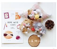 Little cat and cat handmade DIY gift, pet cat button key pendant <b>wool</b> ...