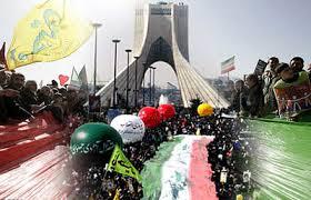 Image result for پیامک های یوم الله 22 بهمن