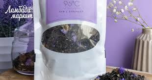 <b>Чёрный чай</b> с <b>лавандой</b> в магазине «96°C» на Ламбада-маркете
