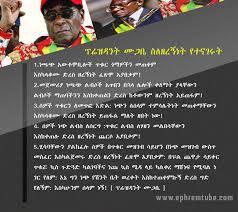 Robert Mugabe Quotes On Racism. QuotesGram via Relatably.com