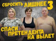 Подчиненные губернатора готовы потратить миллионы рублей ...