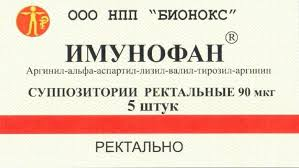 Купить <b>Имунофан суппозитории ректальные</b> 90мкг 5 шт (аргинил ...