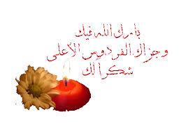 رمضان شهر الدعوة Images?q=tbn:ANd9GcTEugPh8LFBQ9dCwCDFMJvIWM0s3aNS3VgX8gXbcnQkDsdNpFErrw