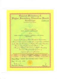 my achievements drashtimehta eportfolio my s s c certificate