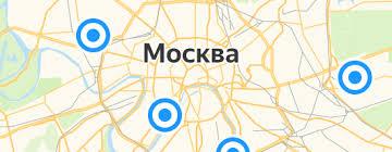 «<b>Стол Woodville</b> Kira» — Результаты поиска — Яндекс.Маркет