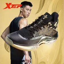 <b>Xtep</b> [LEVITATION 4] <b>Jeremy Lin</b> Men Basketball Shoes Male ...