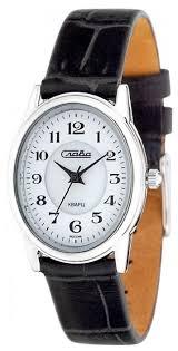 Наручные <b>часы Слава</b> 6211474/2035 — купить по выгодной цене ...