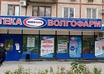 <b>Глюкометр Accu-Chek Active</b> (комплект) в Волгограде - Аптеки ...