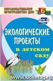 Каталог продукции – интернет-магазин УчМаг