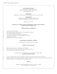 examples of high school resumes  high school students first job    high school resume sample