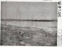 「鴨緑江1894」の画像検索結果