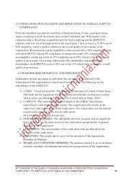 R hadoop dissertation