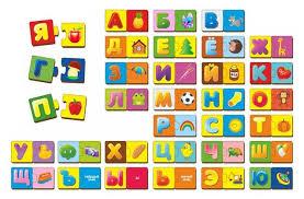 <b>Пазл Woodland Алфавит</b> (111101), 66 дет. — купить по выгодной ...
