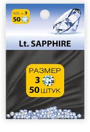 <b>MILV</b>, <b>стразы</b> акриловые № 3 SS3 Lt.Sapphire <b>50 шт</b> (1 мм) купить ...