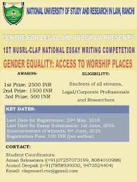 st nusrl clap national socio legal essay writing competition one of the major objectives of our legal system or any for that matter is to provide justice but sometimes due to economic or other disability