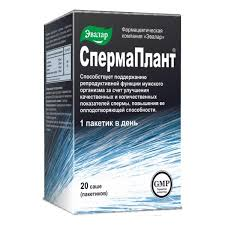 <b>СпермаПлант</b> Эвалар 20 саше <b>3</b>,<b>5 г</b> - купить в Москве, цены на ...